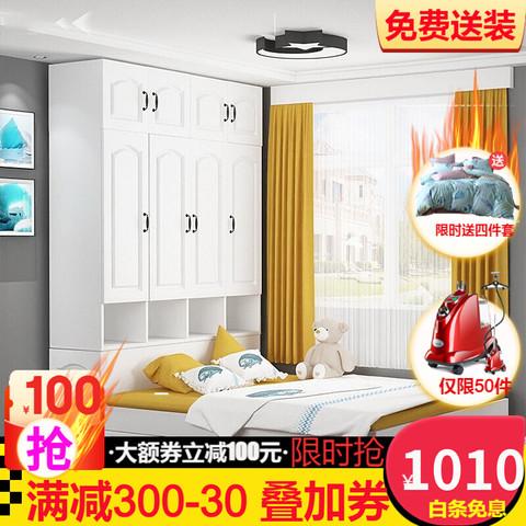 知百年 床 榻榻米小户型床衣柜床一体1.5米1.8米双人床定制高箱储物床 踏踏米带柜床 白色 1.35米床+8cm床垫+床柜