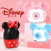 NUKied 纽奇 迪士尼网红泡泡机 3款可选