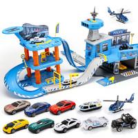 育儿宝 儿童大款停车场合金玩具车组合轨道车