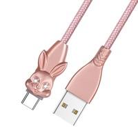 ASPOR 可爱兔子造型 Type-C 数据线 0.3米