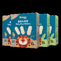 禾泱泱 婴幼儿米饼 4盒(原味2+蔬菜2) *3件