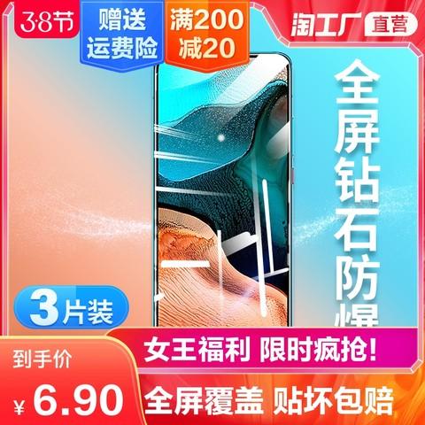 红米k30pro钢化膜k20至尊纪念版redmi手机k30s小米5g全屏k30i原装