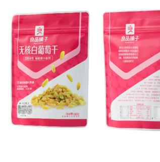 liangpinpuzi 良品铺子 无核白葡萄干180g/袋 蜜饯果干休闲零食新疆特产水果干