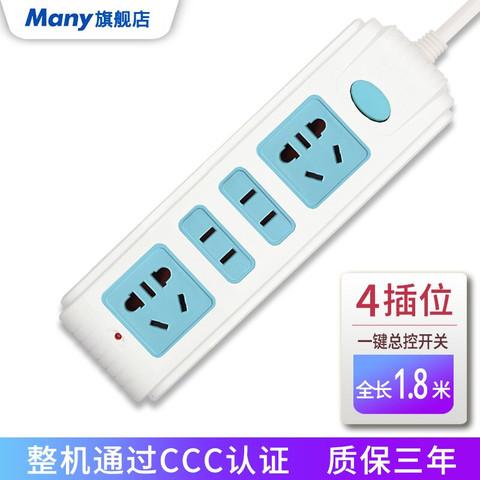 玛尼电器(many)插排插座带线2500W接线板