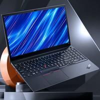百亿补贴、移动专享:ThinkPad 思考本 E15-TCD 2021款 15.6英寸笔记本电脑(i7-1165G7、16GB、512GB)