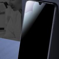 数码配件节:套天下 荣耀系列 手机钢化膜 透明款 1片装