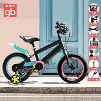 好孩子兒童自行車2-3-4-6歲男女童童車 14英寸