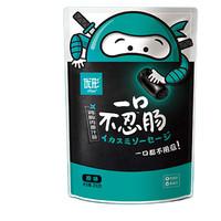 ishape 优形 一口不忍肠 鸡胸肉墨汁肠 原味 10g*40根