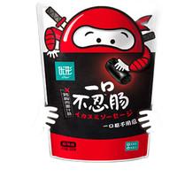 ishape 优形 一口不忍肠 鸡胸肉墨汁肠 麻辣味 10g*40根