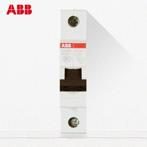 ABB小型断路器空气开关SH200家用空开1P20A