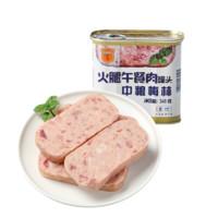 MALING 梅林 火腿午餐肉罐头 340g