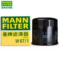 MANN 曼牌 W67/1 机油滤清器