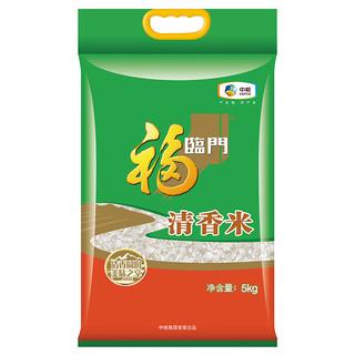 福临门 清香米 苏北大米 5kg
