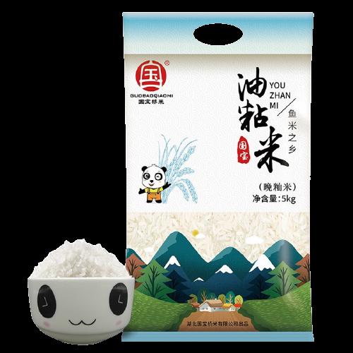 国宝桥米 油粘米5kg 长粒大米 南方籼米 湖北鱼米之乡 煲仔饭用米(非真空包装)