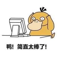 Champion 大促专场,3.8节钜惠快来捡便宜了~