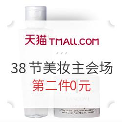 促销活动 : 天猫超市 38节美妆主会场
