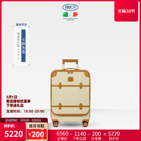 BRICS布里克斯BELLAGIO系列行李箱21寸登机复古旅行箱