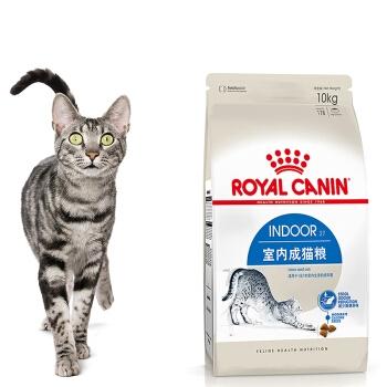 ROYAL CANIN 皇家 I27 室内成猫全价粮 10kg