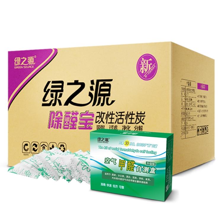 GREEN SOURCE 绿之源 活性炭竹炭包 500g*4包 *2件