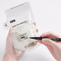 EMXEE 嫚熙  一次性储奶袋 50枚 220ml 送记号笔