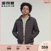 波司登官方旗舰店2020年新款短款羽绒服男轻薄保暖外套B00131005