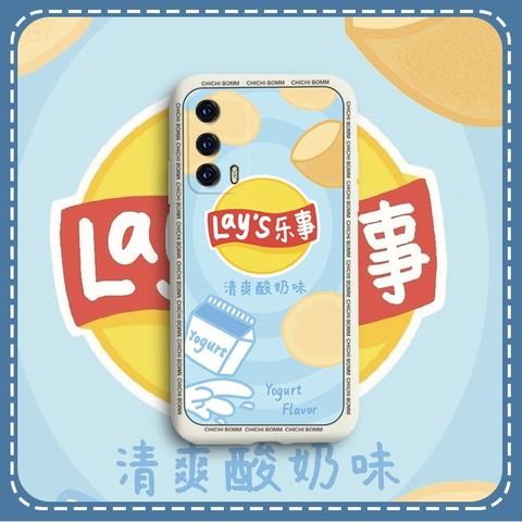 数码配件节:WERNW 威尔诺  魅族18/18Pro 手机保护壳 *2件
