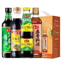 海天 调味礼盒 简盐酱油 500ml+生抽 500ml+蚝油 520g+五香料酒 450ml *4件