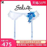 华歌尔Salute 42G水瓶座性感迷人蕾丝刺绣吊袜带M码 *2件