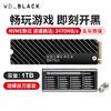 西部数据(WD) SN750/SN550 M.2 2280 NVME台式机笔记本SSD固态硬盘 SN750 1T黑盘NVME协议EK马甲版