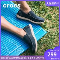 Crocs百搭帆布鞋男一脚蹬卡骆驰户外低帮鞋透气乐福休闲鞋202972