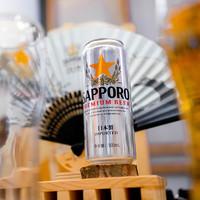 Sapporo 三宝乐 啤酒  札幌啤酒 听装  500ML*24罐