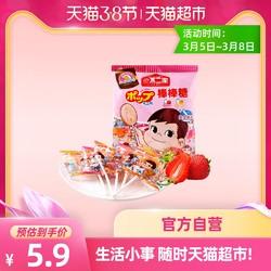 不二家棒棒糖草莓牛奶味 芒果牛奶味46g/袋宅家零食奶糖硬糖