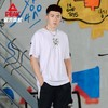 PEAK 匹克 路威系列 DF602201 男士短袖T恤
