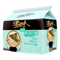统一 方便面 汤达人豆腐鱼汤拉面 方便面115g*5 五连包 *2件