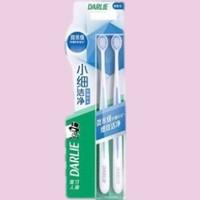 运费券收割机:DARLIE 黑人 小细洁净牙刷 2支装 +凑单品
