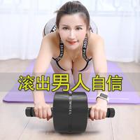 品健  健腹轮男士腹肌轮初学者瘦肚子女滚轮懒人运动健身器材家用