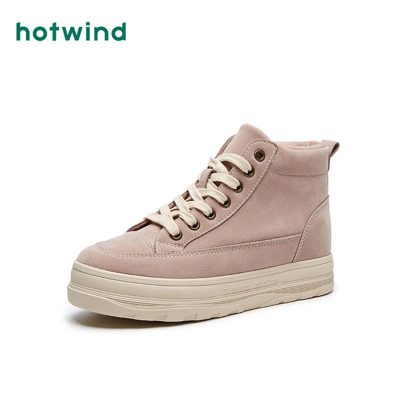 hotwind 热风 H92W0409 女士时尚休闲鞋