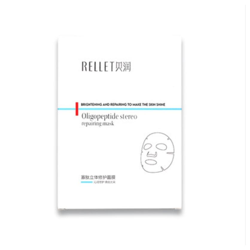 RELLEI 贝润 寡肽立体修护面膜 5片装(赠同款1盒) *2件
