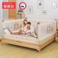 BabyBBZ 棒棒猪  婴儿床围栏防护栏(2米×2+1.8米×1) +凑单品