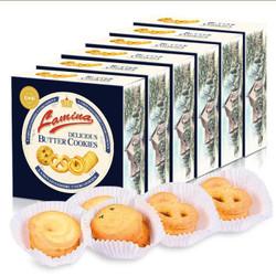 拉米娜 丹麦工艺曲奇饼干 72g*10盒