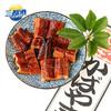 三都港 蒲烧鳗鱼300g 段装烤鳗 国产 生鲜 鱼类 海鲜水产 健康轻食 *4件