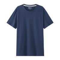 Baleno 班尼路  8800229402B 男式纯色T恤