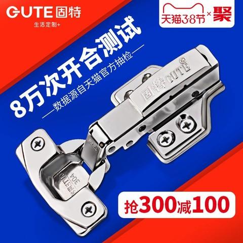 固特304不锈钢阻尼液压缓冲铰链弹簧飞机合叶橱柜门五金合页折叠