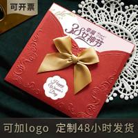 三八妇女节贺卡公司员工生日可定制礼物代手写送客户小卡片女神