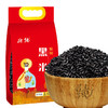 北纯 精制 黑米(无染色 东北 粗粮杂粮 大米伴侣 真空包装) 2.18kg *7件