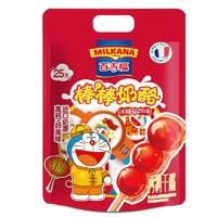 限地区:MILKANA 百吉福 棒棒奶酪 冰糖葫芦味 500g *3件