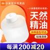 小米自动香氛机米家香薰机香氛液卫生间家用除臭味空气喷雾清新剂