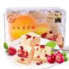 中国澳门进口 妈阁饼家 蔓越莓味网红雪花酥饼干糕点 送礼休闲零食特产牛轧糖沙琪玛230g *6件