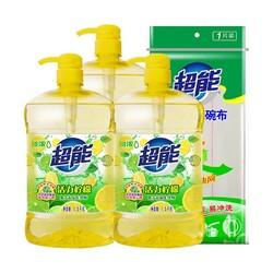 超能 活力柠檬洗洁精 3斤*3瓶+1片洗碗布 *5件 +凑单品