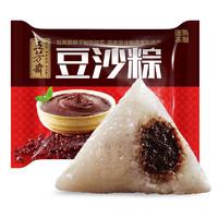 五芳齋 速凍粽子 豆沙口味 500g 5只 嘉興特產 精選糯米 早餐食材 *8件